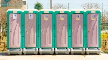 簡易トイレと携帯トイレの違いは?災害用トイレの選び方を解説